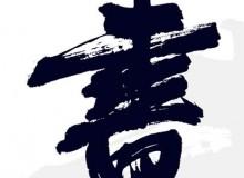 chi_ofc_web