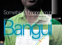 UNOPS_bangui_poster_thumbnail